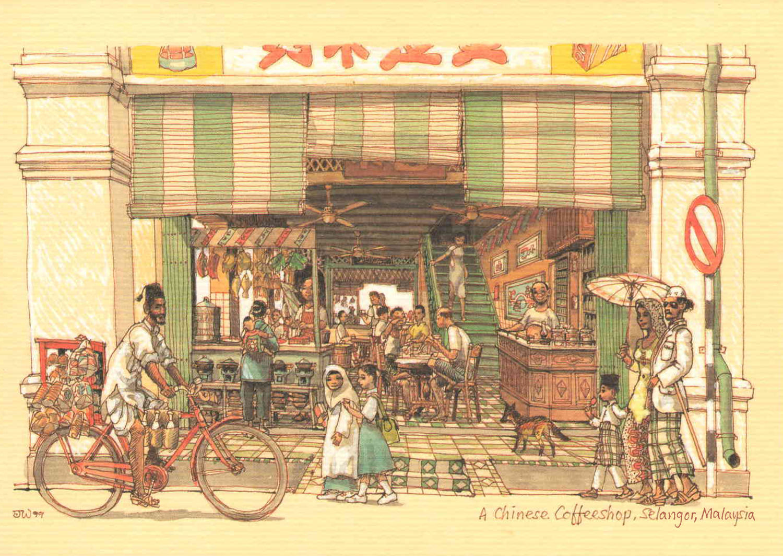 A Chinese Coffeeshop, Selangor, Malaysia British colonial Malaya architecture painting art architect malaysia