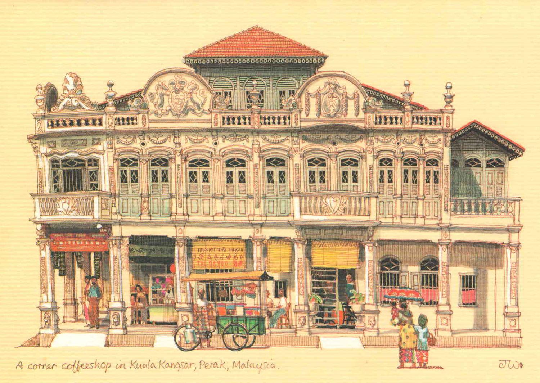 A Corner Coffeeshop in Kuala Kangsar, Perak, Malaysia British colonial Malaya architecture painting art architect malaysia