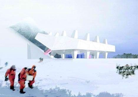 Mammoth Museum by Leeser Architecture for Yakutsk
