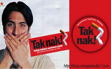 Creative Anti Smoking Advertisements