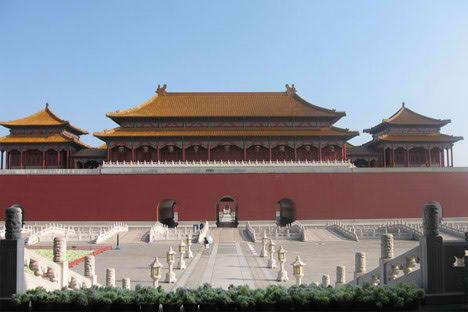 Heng Dian Studio and The Forbidden City