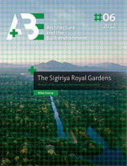 The Sigiriya Royal Gardens