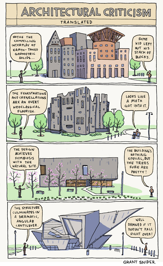 Architectural Criticism Translated Incidental Comics on Architecture Design and Architects instagram facebook twitter pinterest